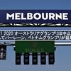 F1 2020 オーストラリアグランプリは中止。 そしてバーレーン、ベトナムグランプリが延期に