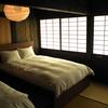 【107日目】帰国!京都にて!古民家の屋根の葺き替えなどの建築関連のアルバイトを開始!