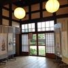 第1回「写仏と曼荼羅」合同作品展