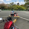 道中半ば!第④初ハーレー・バイク・ツーリング(大阪~鹿児島~熊本~大分~愛媛~広島~岡山~姫路~大阪)1200kmの旅