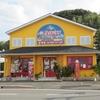 【オススメ5店】宮崎市郊外(宮崎)にあるカレーが人気のお店