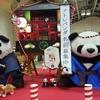 上野で、激安宿に宿泊!