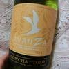 【安うまセブンワイン】アヴァンサ シャルドネ~すっきり爽快な辛口デイリー白ワイン