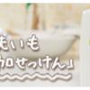 食器を洗うのに合成界面活性剤って必要?水と石けんの無添加食器洗いせっけん