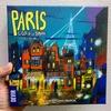 眺めれば美しく、遊んだら面白い。『パリ ―光の都―』【120点】