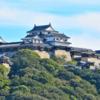 お城大好き雑記 第26回 松山城