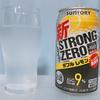 【購入レビュー】新しくなったストロングゼロ(2020年8月発売)を飲んでみた!リニューアル後の味の感想