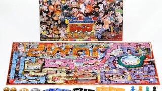 【おねだりリスト】人生ゲーム&週刊少年ジャンプ50周年記念「週刊少年ジャンプ 人生ゲーム」を予約した。