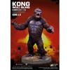 【キングコング】髑髏島の巨神『コング 2.0 ソフビ スタチュー(デラックス版)』完成品フィギュア【エクスプラス】より2020年3月発売予定♪