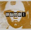 中川フォークジャンボリー「ゲスト・PANTA」