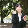 【就活生・転職者必見】東京で働けて激務じゃなくて給料も良い就職先①大学職員編【転勤なし】
