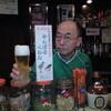 神戸市中央区北長狭通1「れてぃしあ」