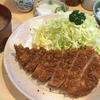  蒲田:丸一でとんかつ定食