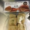 ビオクラ:和栗クッキー