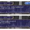 (王子様EK)優しいド変態さん(笑)