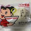中国で暇してなぜか美味