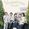 【嵐】隠れた名曲No.1も収録されたシングル「Happiness」全曲レビュー