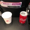 JAL機内サービスにコーラ追加との事