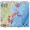 2016年11月24日 23時43分 福島県沖でM3.9の地震