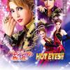 宙組全国ツアー公演『バレンシアの熱い花』/『HOT EYES!!』開幕!