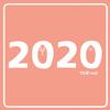2020年!