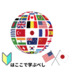 短期トレード ドル円