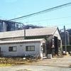 醤油工場に囲まれて 銚子電鉄仲ノ町駅