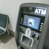 ATMに通帳を入れたらATMが故障した話とその後の対応