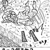No.76西成1コマ漫画【西成ヒーロー!よっさんのおっさん!】