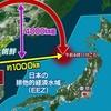 北朝鮮2ヶ月半ぶりのミサイル発射。