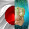 とても理解できました! 転載記事:[NHKスペシャル] 「日本の諜報 スクープ/最高機密ファイル」〜 NSAと連携する内閣情報調査室は膨大な情報を取集し続ける シャンティ・フーラの時事ブログさんのサイトより