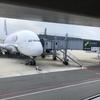 神戸空港~関空へとタイ国際航空とスワナプーム空港で両替-タイの旅(2019年6月)パート1