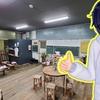 《DOAI VILLAGE #3》無人駅に宿泊!土合駅グランピングへ行ってきました(こんな体験してきました!)