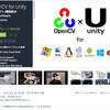 【作者セール】美少女や動物になれる人気アプリ「パペ文字」のようなことができるフェイストラッキングの必要アセット「OpenCV for Unity」が値下げ / POLYGONシリーズに新時代の息吹!植物の表現が細かくなった自然素材 / 大人気シェーダーが70%OFF!「2DxFX: 2D Sprite FX」「Camera Play」