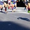 お正月といったら…マラソン?