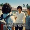 日本映画の夏祭り展開でサイコーなやつ