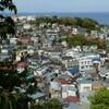 平成最後の真鶴(まなづる)散歩、海と山と住宅と