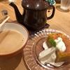 アフタヌーンティールームでお得に午後の紅茶をたのしむ