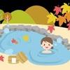 温泉がしみる季節