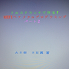 技術書典3でフルスクラッチのUEFIベアメタルプログラミング本 パート2出します!