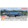 "1/72『RF-4E ファントムII ""501SQ ファイナルイヤー 2020(洋上迷彩)""』プラモデル【ハセガワ】より2019年10月発売予定♪"