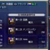 2021/5/21~23 ヒバオア大海戦 参戦御礼