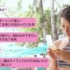 恋神アプリネタバレ1話 フィリピンボラカイ島 湯本健一&豊田真希 ダメンズ俳優の不器用な恋