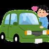 ポイントがもらえる自動車税の払い方(クレジットカード編)