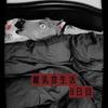 🍚離乳食生活×8日目