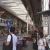 上海問屋とかき氷