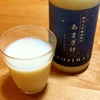 静岡の銘酒「磯自慢」の酒粕から作った甘酒がバカうま