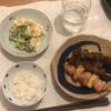 ごはん、焼き鳥、レンコンとブロッコリーのタルタルサラダ