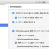 Visual Studio for Mac で using していないクラスも入力補完して欲しい