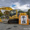 【建機イベント】コマツ湘南工場フェア2018の建機ショーは凄かった【コマツ】【湘南工場】【神奈川県平塚市】【2018年10月】